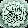 Quran - Mushaf Tajweed APK for Blackberry