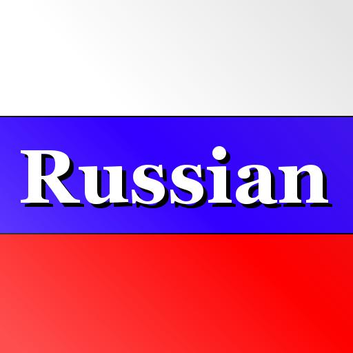 Russian Words Free LOGO-APP點子