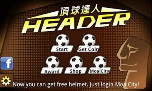 Header Soccer HD Lite (한글버전) - screenshot