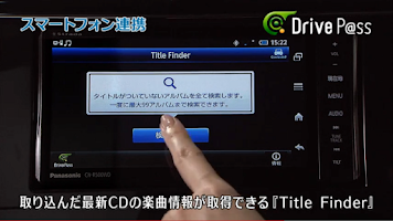 Screenshot of Drive P@ss