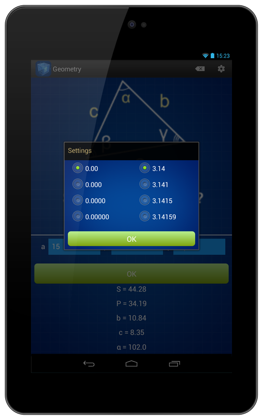 Geometry Calculator Screenshot 19