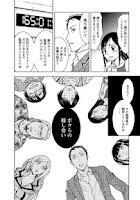 Screenshot of ドクムシ(漫画)