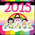Android aplikacija 2015 Slovenija prazniki na Android Srbija