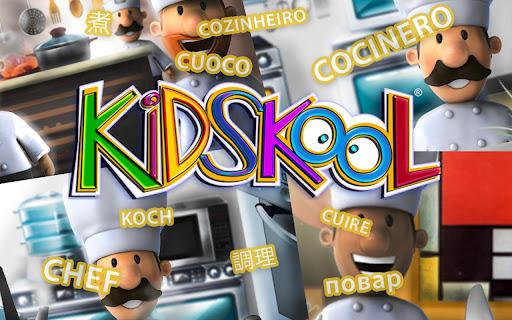 KidSkool: 厨房