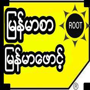 App Myanmar Font Root Apk For Windows Phone Android