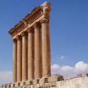 دليل لبنان السياحي icon