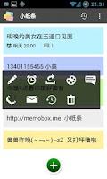 Screenshot of MemoBox - better notes