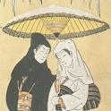 鈴木春信『江戸の妖精たち』(下) icon