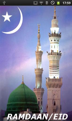 Ramadan-Eid