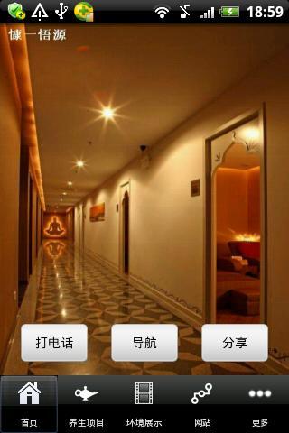 3d image live wallpaper破解 - APP點子