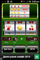 Screenshot of Red Cherry Slot Machine