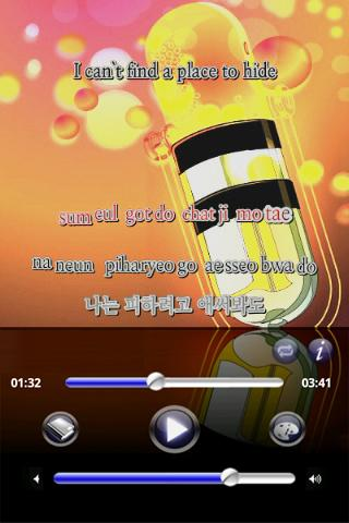 [karaoke]Lucifer-SHINee