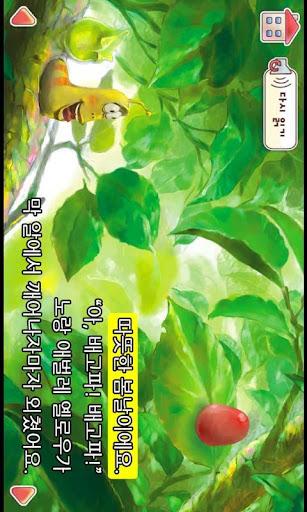 免費下載書籍APP|라바 하늘 높이 날다 LITE app開箱文|APP開箱王