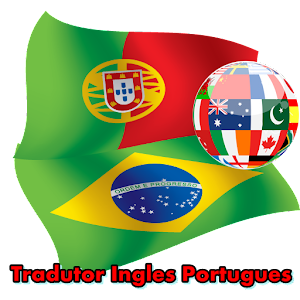 English Portuguese Translator