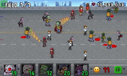 人類怪獸大戰遊戲