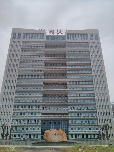 海南大学农科群楼