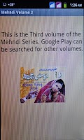 Screenshot of Mehndi Volume 3