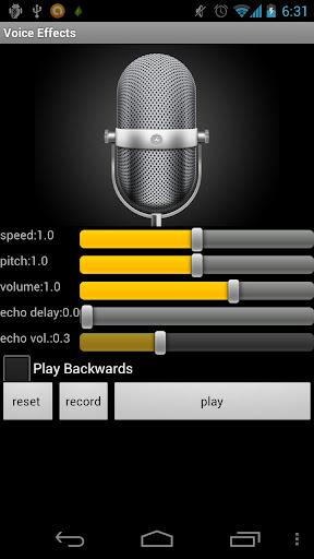 Voice Effects 変声機
