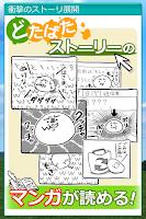 Screenshot of 草生えぬww。パソコンに住む謎の生物の育成ゲーム