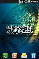 Screenshot of Islamic ornament wallpaper
