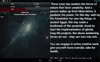 Screenshot of Lunar Calendar
