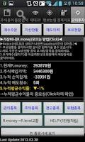 Screenshot of 모의주식투자Pro