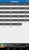 Screenshot of Hangeul 101 - Korean Alphabet