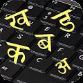 Hindi Keyboard Hindi Pride APK for Bluestacks
