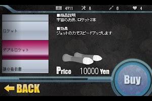 Screenshot of オヤジとちゃぶ台