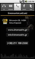Screenshot of Dromos FM