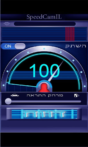 SpeedCamDetector