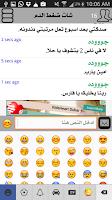Screenshot of طرق العناية بالشعر