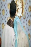 Screenshot of Adab Suami Istri dalam Islam