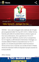 Screenshot of Hellas Verona FC