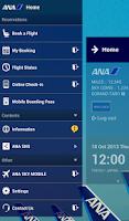 Screenshot of ANA
