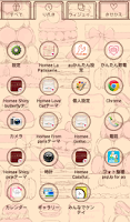 Screenshot of Cute wallpaper★La Patisserie