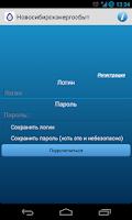 Screenshot of Сервис-Население