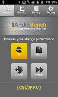 Screenshot of Androbench (Storage Benchmark)