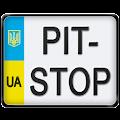 App ПДД и Билеты УКРАИНА 2015 APK for Windows Phone