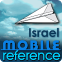 Israel - Travel Guide
