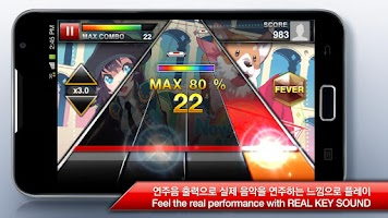 Screenshot of DJMAX RAY by NEOWIZ