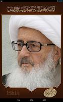 Screenshot of Ahkam alWahid
