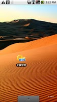 Screenshot of ChinaNet WiFi dialer(beta1)