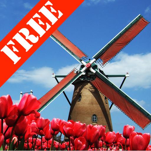 Tulip Windmill Free