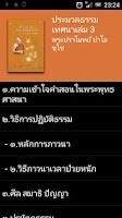 Screenshot of Pamojjo Books