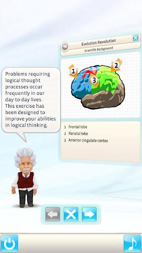Einstein Brain Trainer HD - screenshot
