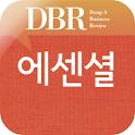 DBR 에센셜 icon