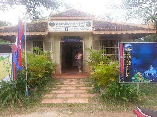 Siem Reap - Tourist Information Center