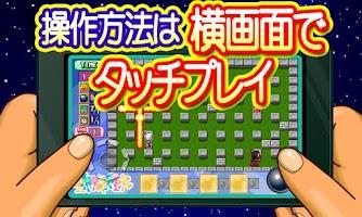 Screenshot of 100人大戦ボンバーマン