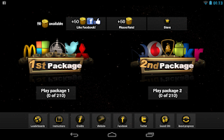 Screenshot of 3D Logo Quiz